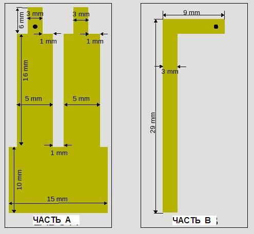 pcb-balun1.jpg.92ae2030b5a820d2e31e5271a6f69995.jpg