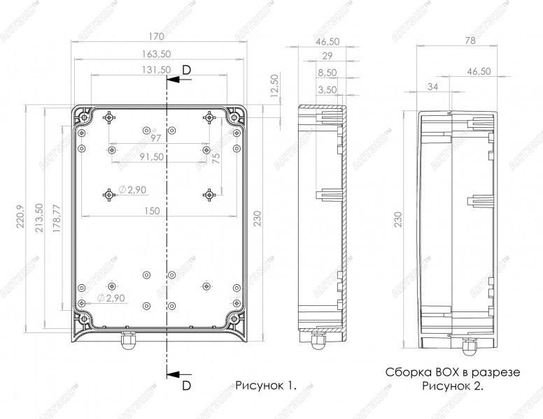 box_site_5.jpg